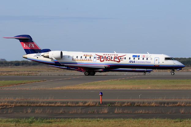 Photos: CRJ-700 IBEX 楽天Eagles Jet JA07RJ