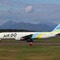 Boeing 767-300 JA613A ADO