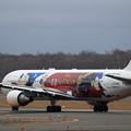 Photos: Boeing 767-300 JAL Fantasia 80yearsAnnv JA622J 初飛来(3)