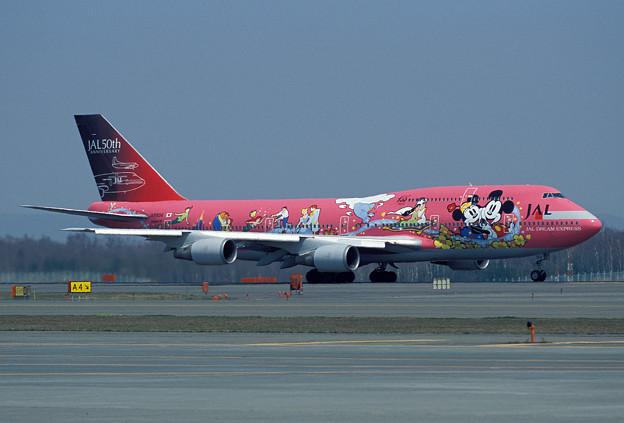 Photos: B747-446 JA8904 JAL 50th anniversary 2001