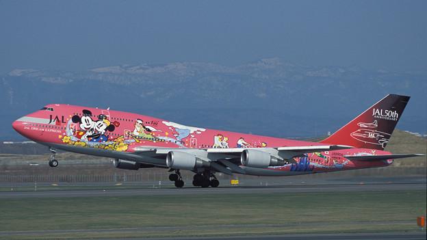 B747-446 JA8904 JAL50anniversary 2001