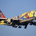 Photos: B747-446 JA8084 JAL 50th anniversary 2001