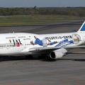 Photos: B747-446 JA8908 JAL日本代表サポーターズ号 2002.05 (1)