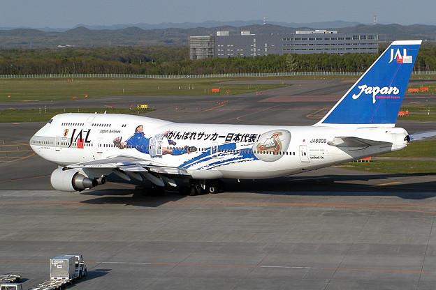 B747-446 JA8908 JAL日本代表サポーターズ号 2002.05