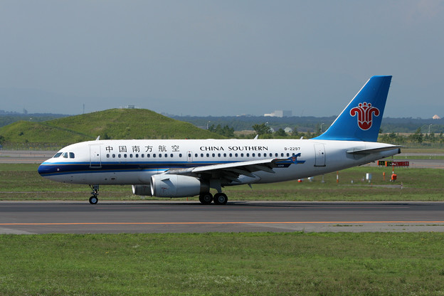 Photos: A319 B-2297 China Southern CTS 2007
