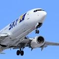 Photos: Boeing737-800 JA73AA SKY711 approach