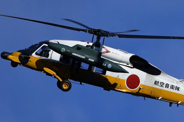 UH-60J 4557 Chitose AB 50annv 2007(2)