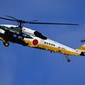 Photos: UH-60J 4557 Chitose AB 50annv 2007(1)