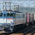 75レ【EF65 2085牽引】
