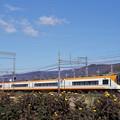 Photos: 22000系 ACE