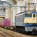 写真: 72レ【EF65 2139牽引】