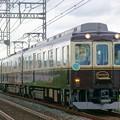 Photos: つどい:足湯列車(大阪線)
