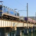 Photos: 4071レ【EF510-507牽引】