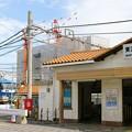 Photos: 東淀川駅