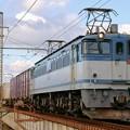 5087レ【EF65 2089】