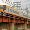 Photos: 16600系 近鉄南大阪線