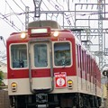 Photos: 鮮魚列車(代走)