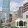 阪堺電車「祝 令和」