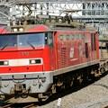 配1392レ【EF510-11牽引】