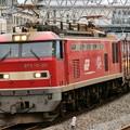 Photos: 84レ【EF510-20代走】