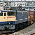 Photos: 84レ【EF65 2068牽引】