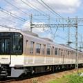 Photos: 5820系 シリーズ21