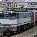 Photos: 84レ【EF65 2090牽引】