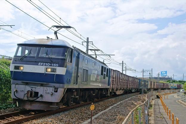 5070レ【EF210-165牽引】