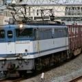 84レ【EF65 2094牽引】
