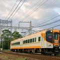Photos: 16000系 吉野特急