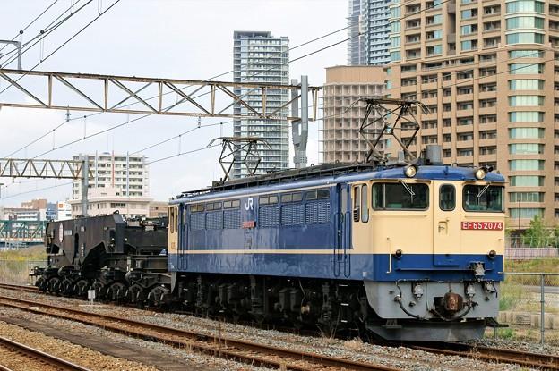 シキ800【EF65 2074牽引】