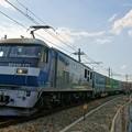 Photos: 1052レ【EF210-171牽引】