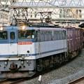 Photos: 84レ【EF65 2087牽引】
