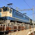 Photos: サロンカー山陽【EF65 1132牽引】
