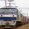 Photos: 5070レ【EF210-158牽引】