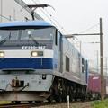 Photos: 5071レ【EF210-147牽引】