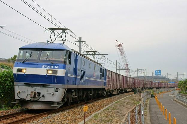 5064レ【EF210-14牽引】