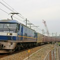 Photos: 2070レ【EF210-310牽引】