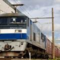 Photos: 遅れ貨物【EF210-121牽引】