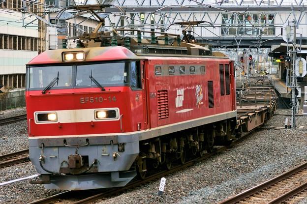 配1392レ【EF510-14牽引】