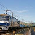Photos: 1050レ【EF210-120牽引】