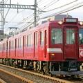 Photos: 2680系 鮮魚列車