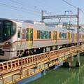 Photos: 323系 桜島線