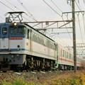 Photos: 東武70000系甲種輸送【EF65 2138牽引】