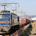 83レ【EF510-508牽引】