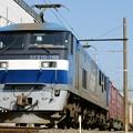 Photos: 5071レ【EF210-166牽引】