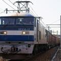 Photos: 5064レ【EF210-17牽引】