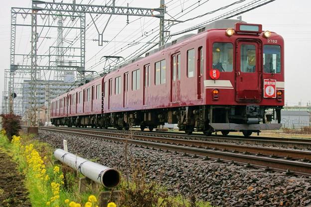 鮮魚列車(貸切団扇付き)