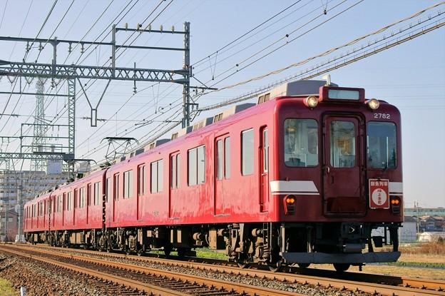 鮮魚列車(旧表示板)