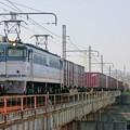 Photos: 5087レ【EF65 2050牽引】